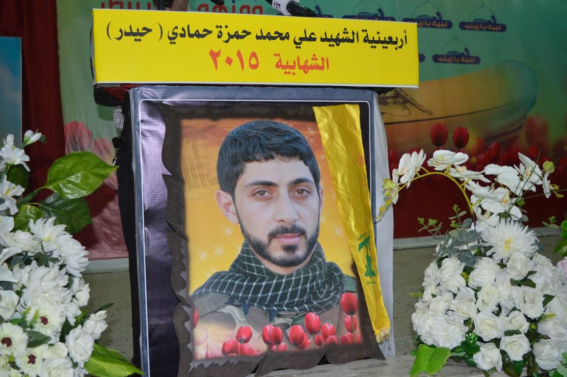 Photo of إحياء أربعين الشهيد علي محمد حمزة_حمادي (حيدر) (55 صورة)