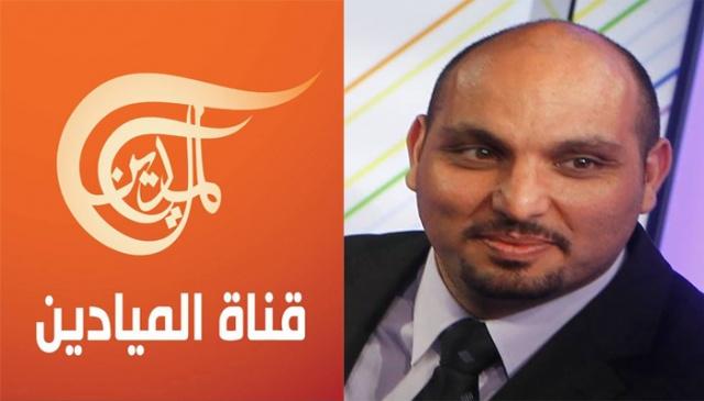 Photo of الميادين متواضعة …. شامخة بقلم الاعلامي حسان شعبان