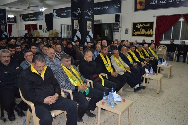 Photo of بالصور : حزب الله أحيا ذكرى يوم الشهيد بإحتفال حاشد في الشهابية