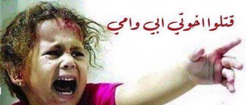 Photo of ما ذنب الطفولة بالسياسة !!