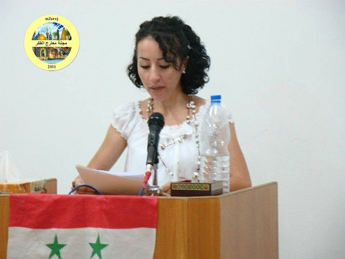 Photo of قراءة نقدية في مسرحية أحلام يومية للكاتب يوسف رقة