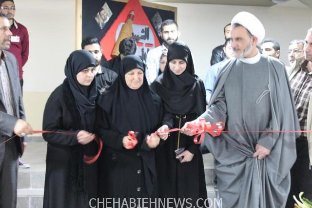 Photo of بالصور : افتتاح عائلة الشهيد علي احمد ركين لمعرض الفكر و الشهادة في كلية العلوم