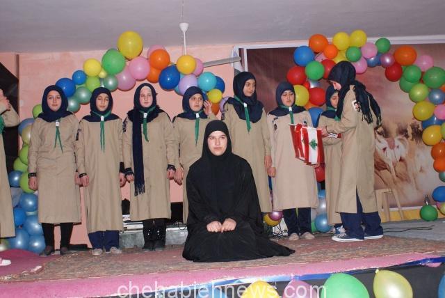 "Photo of جمعية كشافة الرسالة الإسلامية – مفوضية جبل عامل أقامت حفلا"" بمناسبة عيد الأم في المجادل"