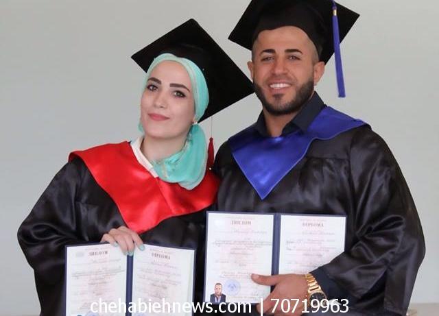 Photo of بالصور   تخرج الدكتور رشاد جمال حمادي والدكتورة فاطمة جمال حمادي في إختصاص طب الاسنان