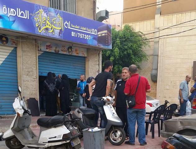Photo of عز الدين جديد في الضاحية بإسم حملة الزهراء الطاهرة