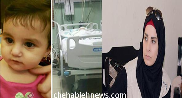 Photo of الطفلة رزان تصرخ .. فهل من مجيب ! | تقرير سحر بيضون