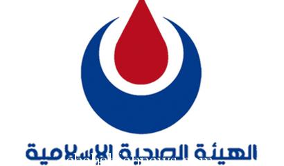Photo of برنامج و دوام الأطباء في مركز الهيئة الصحية الاسلامية في الشهابية