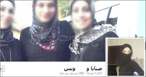 Photo of فتوى من مكتب الوكيل الشرعي للسيد علي الخامنئي … نرجو القرائة