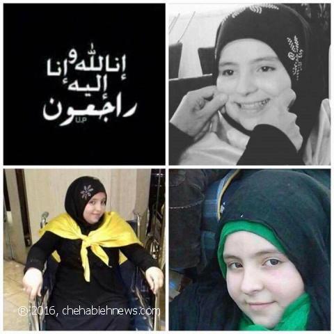 Photo of زهراء !! قصة فتاة حاربت السرطان بإيمان وابتسامة , ورحلت اليوم !