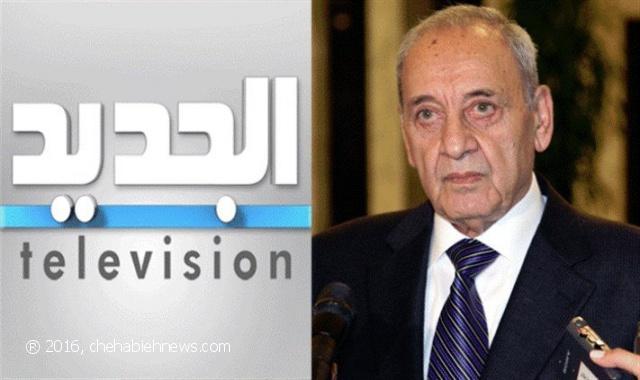 "Photo of ""ريحتكم طالعة"".. "" بالفيديو | ""ولعت"" بين قناة الجديد وحركة أمل، ماذا حصل؟!"