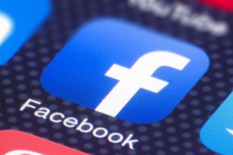"Photo of فضيحة تكلف ""فايسبوك"" 37 مليار دولار…"
