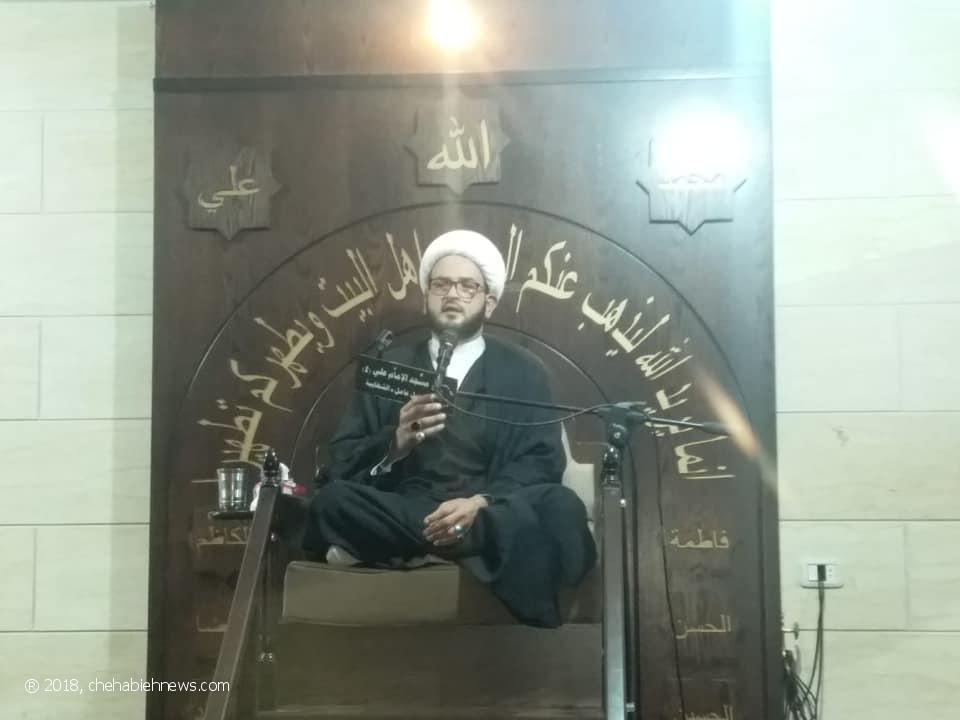 Photo of بالصور | احياء ذكرى استشهاد الامام الحسن العسكري (ع) في مسجد الامام علي (ع)_المطل