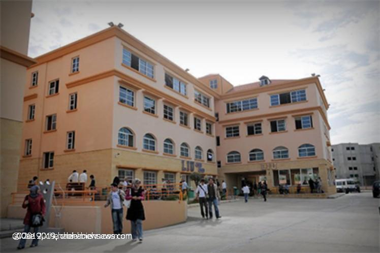 """Photo of """"إيمانا بكفاءة الشعب""""…الـ LIU ستقدم 3 منح للثانويات والمعاهد الرسمية والخاصة في كل لبنان"""