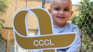 Photo of مركز سرطان الأطفال لمرضاه | إذا تعذر وصولكم غدا… إتبعوا هذه التعليمات!