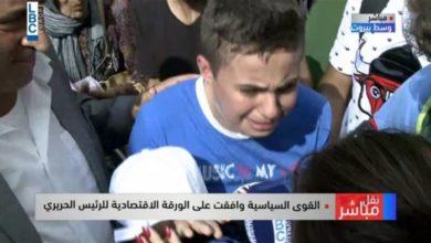 Photo of شاهد : طفل يبكي وجعا: 'بَيي صرلو 3 سنين متوفى وإمي ما حدا بيعطيها مصاري'