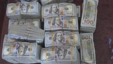 Photo of عائلة مصرفية تهرِّب 400 مليون دولار من لبنان