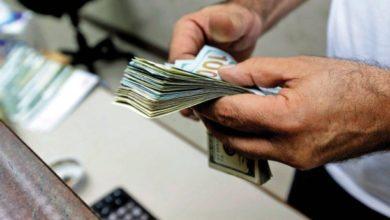Photo of الدولار بـ2300 ليرة.. ونقابة الصرافين تعلن الإضراب غداً الجمعة