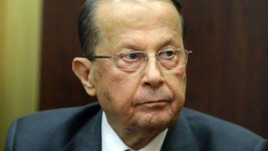 Photo of عون   أُفضِّل الإستقالة على شلّ العهد