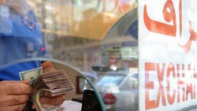 Photo of القطاع المصرفي في لبنان يعيش أسوأ أزمنته | تخوف من التصفية والدمج… فما مصير الودائع؟