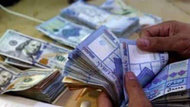 Photo of 'سيناريوهات' إخراج الودائع تسير.. وارتفاع الطلب على العقارات بنسبة 15 في المئة