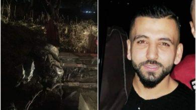 Photo of الشاب 'عماد ياسين' ضحية حادث السير المروع الذي وقع ليلا في البيسارية