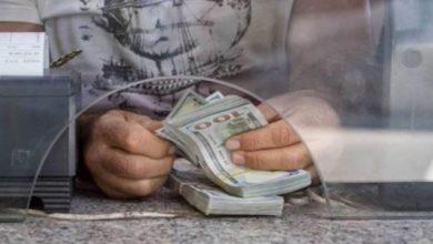 Photo of النيابة العامة المالية تلاحق الصرافين المخالفين