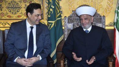 Photo of الرئيس حسان دياب من دار الفتوى   واثق من حكمة المفتي ومستمرون في التواصل من أجل مصلحة لبنان