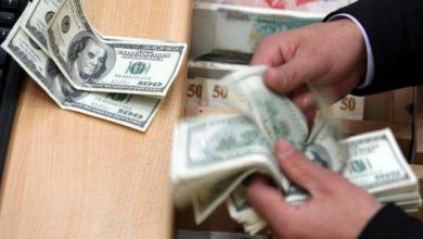 Photo of انخفاض في سعر صرف الدولار مقابل الليرة اللبنانية في السوق الموازية صباح اليوم