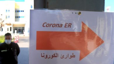 Photo of وزارة الصحة | حالة كورونا جديدة مثبتة في لبنان