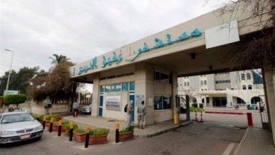 Photo of شفاء اول حالة اصابة بكورونا في لبنان.. السيدة تغريد صقر خرجت من مستشفى الحريري