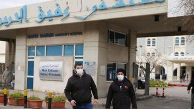 Photo of وزارة الصحة   163 إصابة بكورونا مثبتة مخبريا في لبنان… اي تم تسجيل 14 حالة جديدة عن الامس