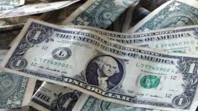 Photo of كم بلغ سعر صرف الدولار في نهاية هذا الشهر؟