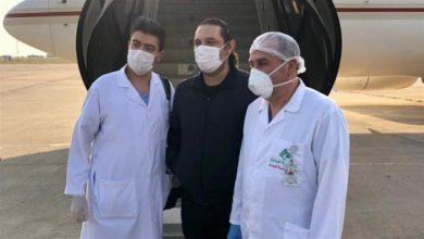 Photo of سعد الحريري خضع لفحص الـPCR في مطار بيروت.. والنتيجة!!