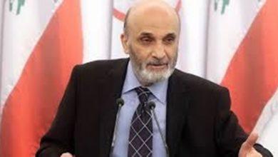 Photo of جعجع | لن نوافق على أي خطة إنقاذية قبل الإصلاحات المطلوبة