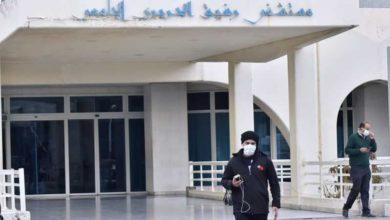 Photo of مدير عام مستشفى الحريري الجامعي | 'القدرات البشرية في لبنان من الأفضل في العالم لكن مشكلتنا في القدرات المالية…