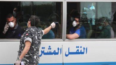 Photo of هروب 3 عائدين من اجراءات الحجر الصحي؟