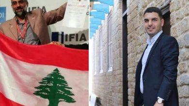 Photo of ماهر عثمان وأحمد ابراهيم…لبنانيان نالا براءة إختراع من وزارة الإقتصاد لابتكار جهاز للوقاية من كورونا!