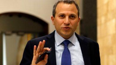 Photo of باسيل | لبنان يعيش نكبة في ظل الوضع الاقتصادي الصعب الذي جعله حراك 17 تشرين أكثر تعثّرا وأضيف اليه فيروس كورونا