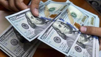 Photo of الدولار 'بلا حدود' على مدى سنة