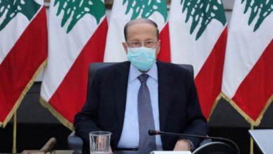 Photo of الرئيس عون شدد على ضرورة التنسيق بين الاجهزة الامنية لضبط التهريب عبر الحدود