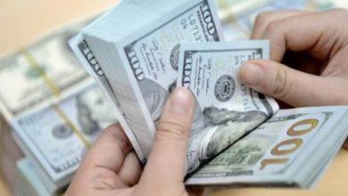 Photo of الدولار يعاود ارتفاعه …