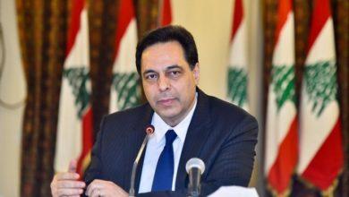Photo of الرئيس دياب | ربع مليون عائلة لبنانية ستستفيد من مساعدات الحكومة المالية في أزمة كورونا !