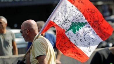 Photo of كلام خَطِر يتردَّد.. أحداث خطِرة على وشك الوقوع في لبنان؟