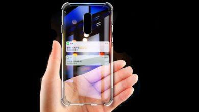 Photo of الصين تكشف عن هاتف شفاف.. أكثر هواتف 5G غرابة وتطورا!