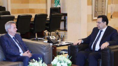 Photo of رئيس الحكومة حسان دياب عاد للحديث مجدداً عن اقالة رياض سلامة!!