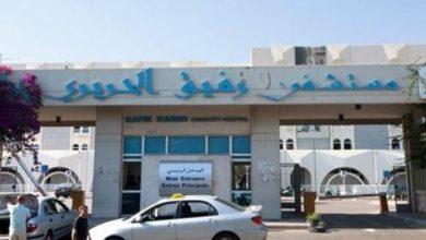 Photo of حدث 'غير سار' بمستشفى الحريري.. كورونا وصل إلى الطاقم الطبي