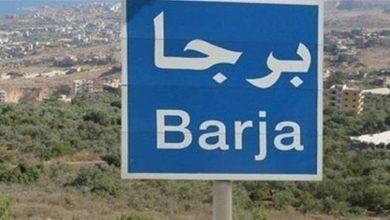 Photo of بلدية برجا | تسجل ارتفاع كبير في اصابات الكورونا من المقيمين!!