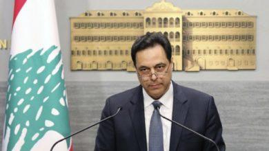 Photo of الرئيس حسان دياب ينفي رفع الدعم عن السلع والمواد الغذائية