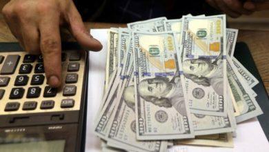 Photo of دولار السوق السوداء يحافظ على ارتفاعه… اليكم تسعيرة اليوم الاربعاء