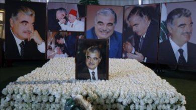 Photo of المحكمة الخاصة بلبنان | هذا هو موعد النطق بالحكم في قضية اغتيال الحريري